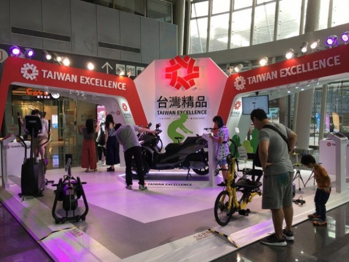 台灣精品參加2017台北世大運 運動樂活精品南港展館登場