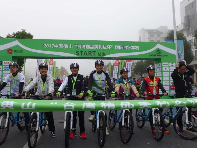 2017「台灣精品美利達盃」國際自行車賽 台灣精品與美利達共同打造騎乘遊文化