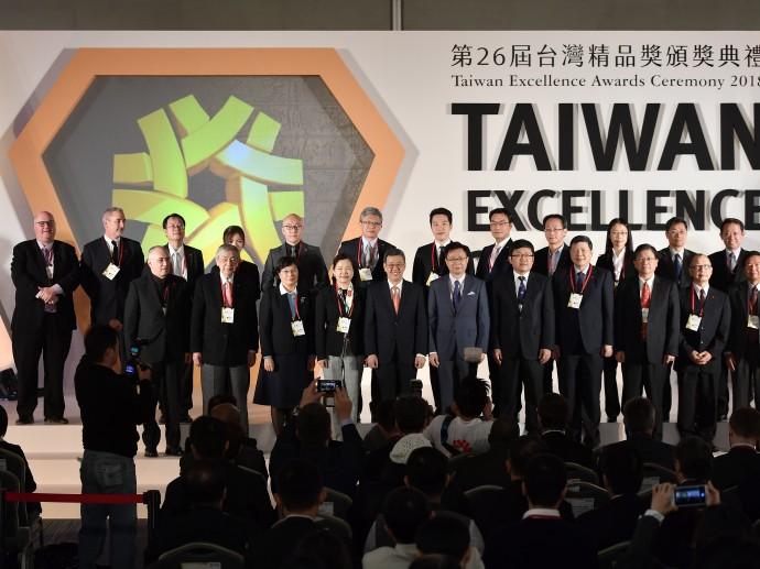 第26屆台灣精品金、銀質獎獲獎名單揭曉