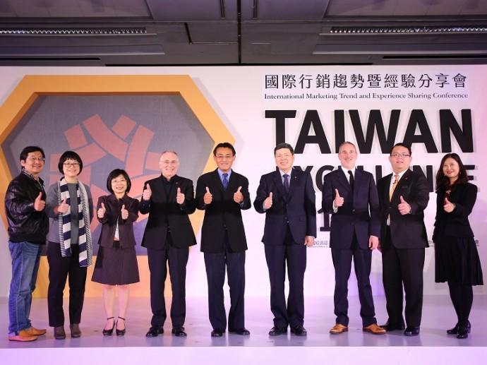 未來的商機在亞洲 立足臺灣 放眼全球  台灣精品與您分享全球行銷與設計趨勢
