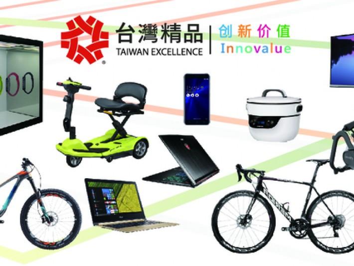 台灣精品打造運動樂活風潮,讓昆明民眾能夠近距離感受台灣精品無窮魅力!