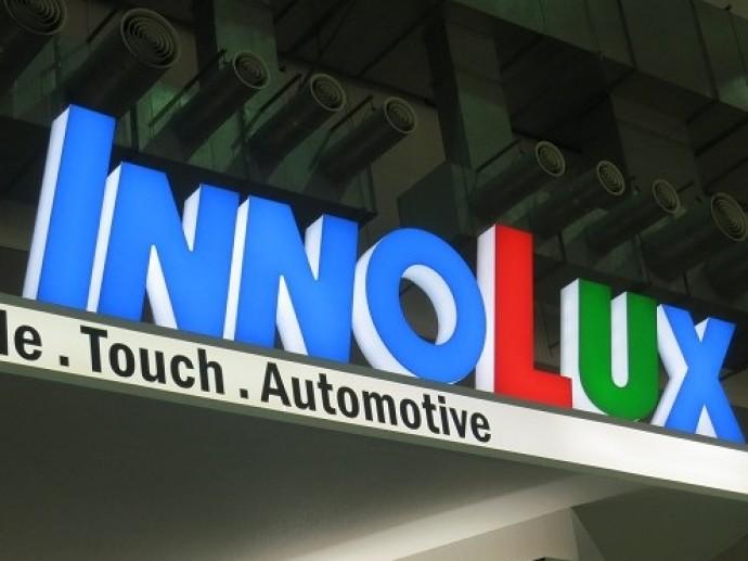 全球首發 群創AM miniLED技術 讓車用面板黑白分明