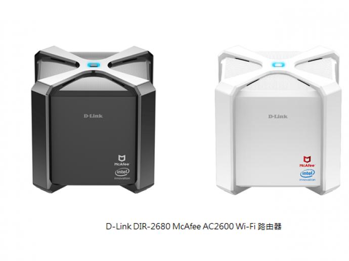 < CES2018 > D-Link路由器攜手 McAfee為家用連網裝置提供全面保護