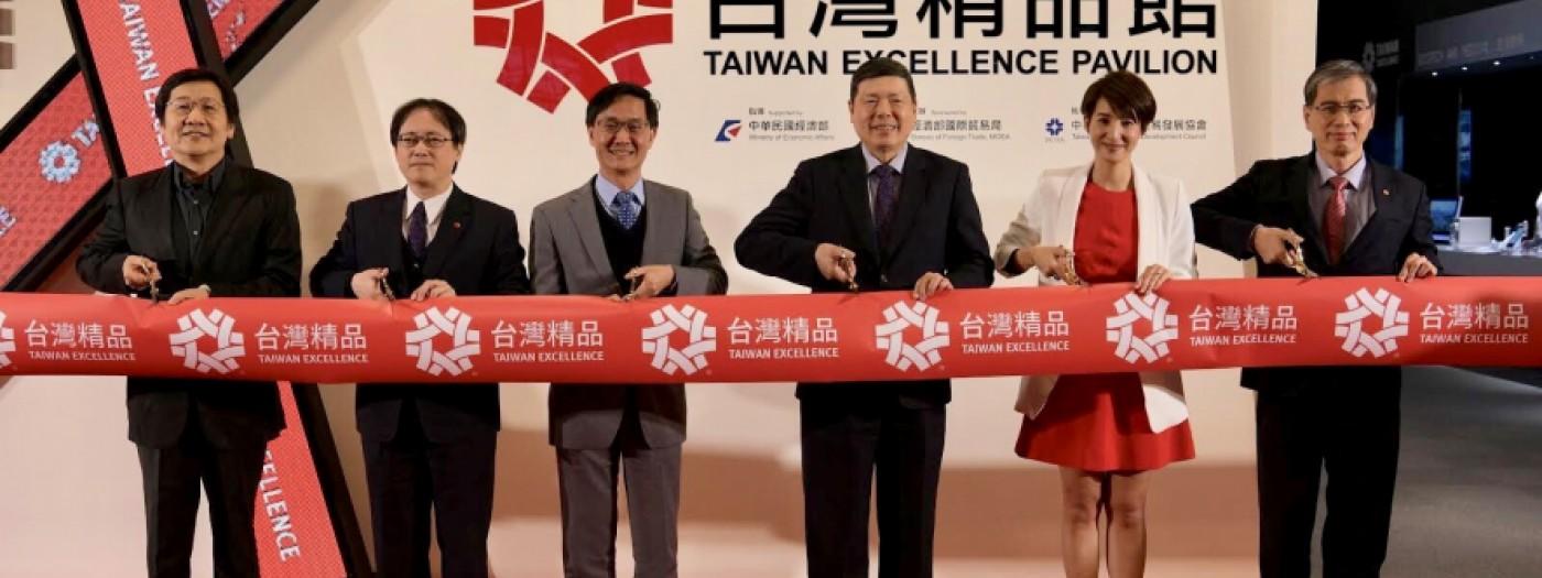 「台灣精品館」南港展館登場 嶄新體驗令人驚喜