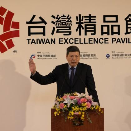 外貿協會秘書長葉明水5日表示,台灣精品館是體驗臺灣產業創新價值的櫥窗。
