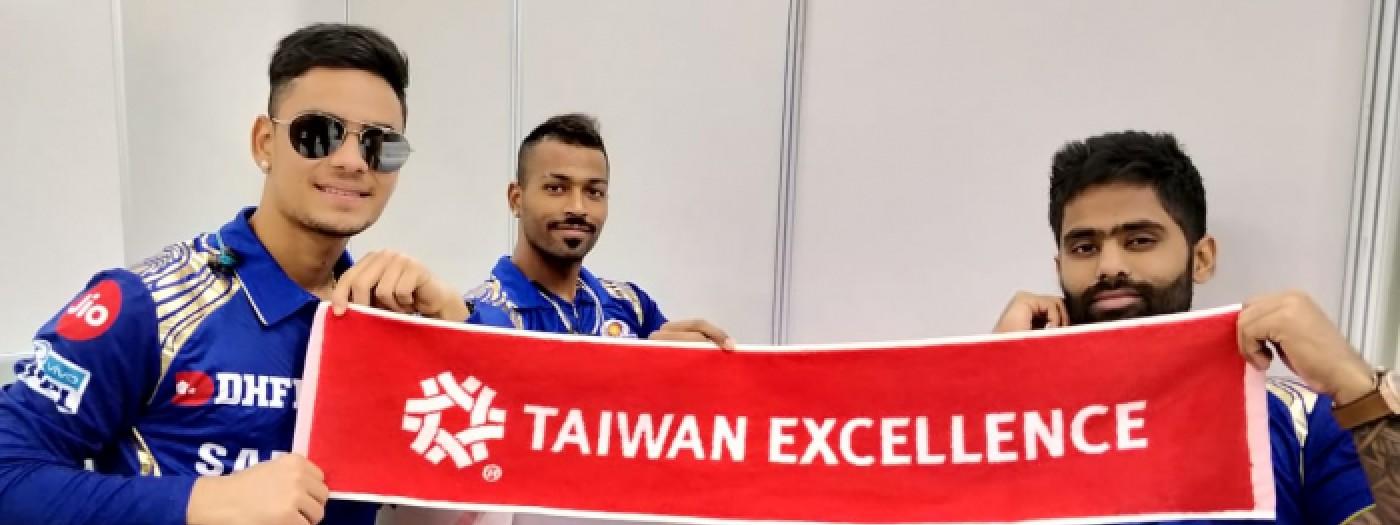 台灣精品創新優質 印度板球明星也驚艷