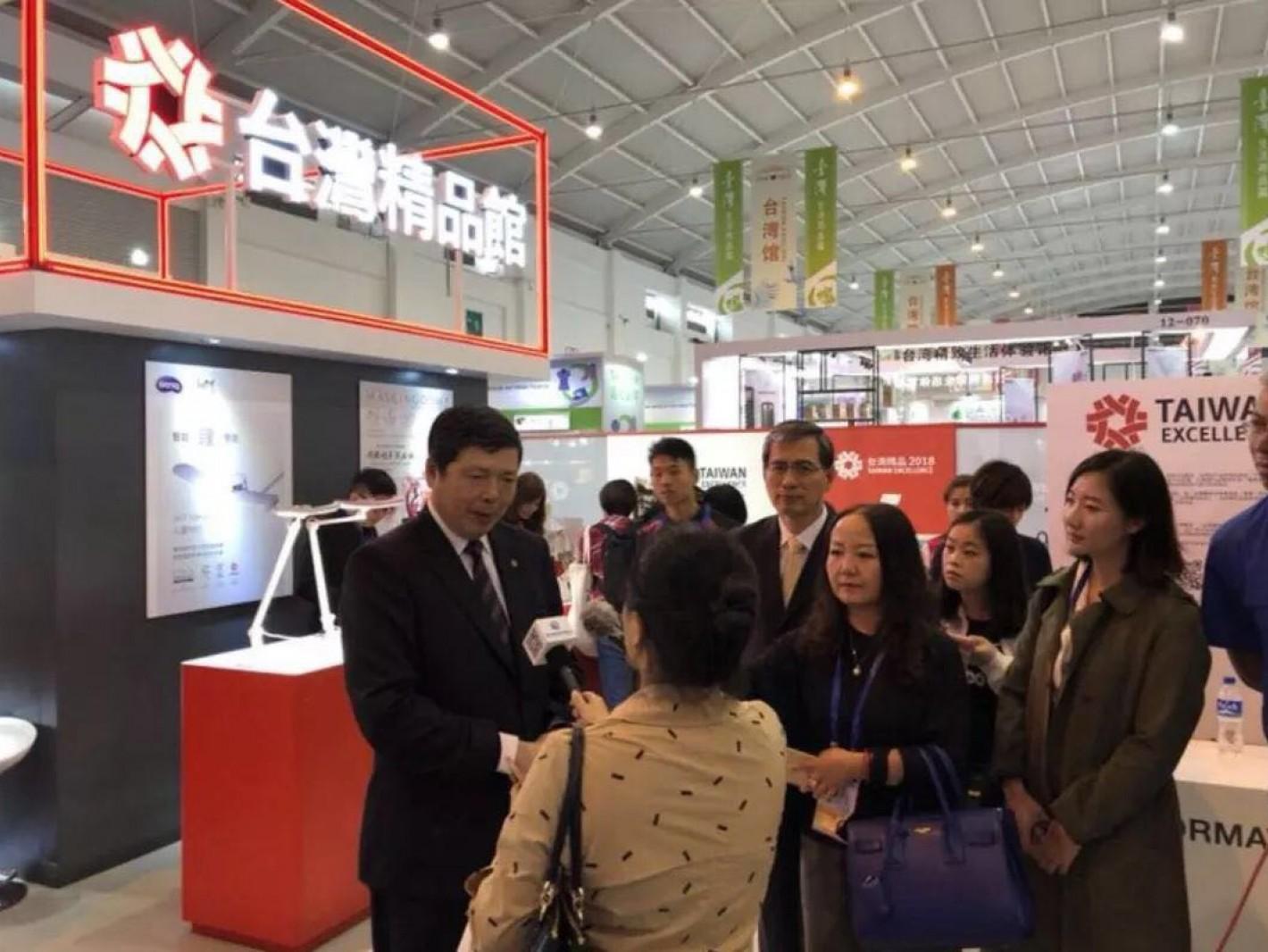 台灣貿易中心葉秘書長接受當地媒體專訪