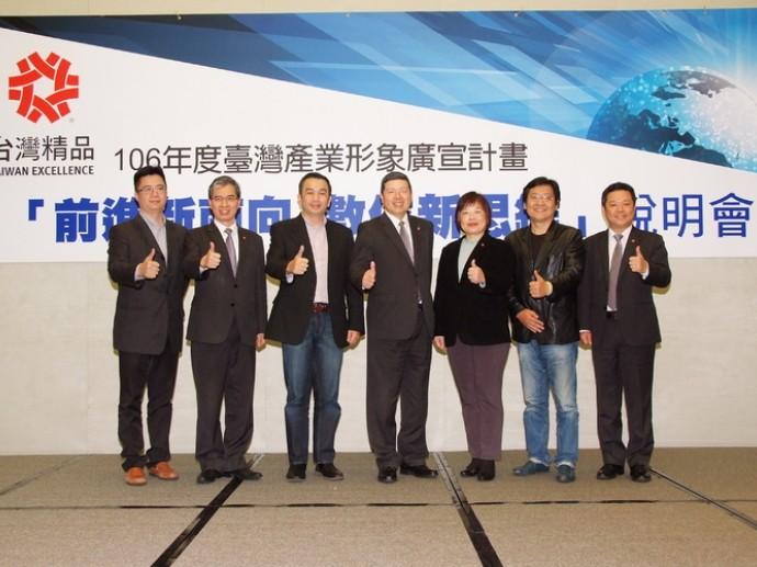 台灣精品聚焦新南向市場 擴大數位行銷