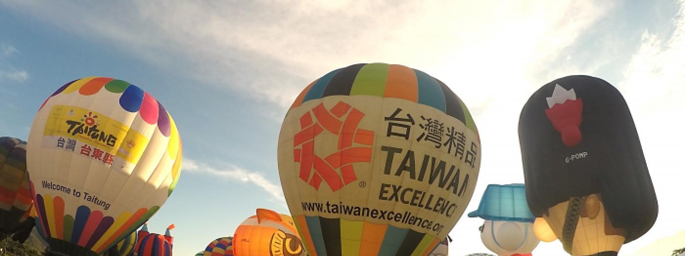2018臺灣精品與MEET TAIWAN熱氣球 7/1台東鹿野升空