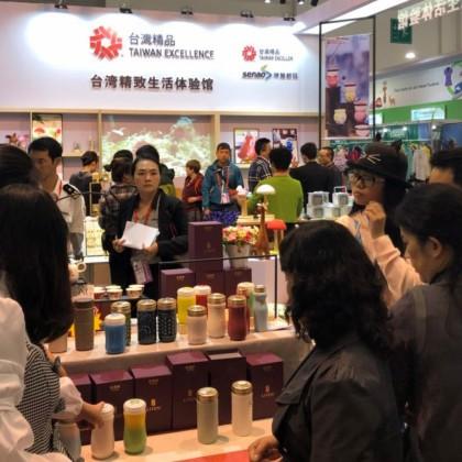 2018年中國-南亞博覽會「台灣精緻生活體驗館」促銷活動人潮踴躍