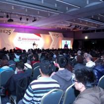 台灣精品迎向高峰論壇吸引眾多廠商報名踴躍參加