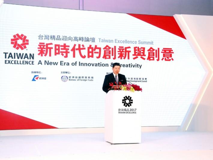 外貿協會葉明水秘書長瑜致詞時表示發展品牌是臺灣必須推動的工作