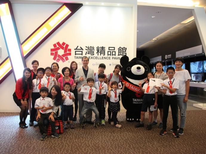 台灣精品館暑假舉辦小小導覽員體驗 認識台灣優秀產品