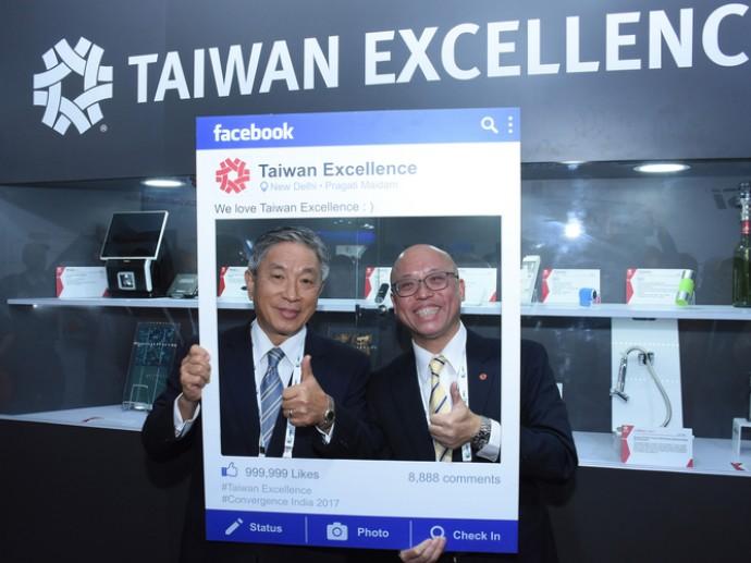 台灣精品聯合品牌行銷 首探印度資通訊系統整合商機