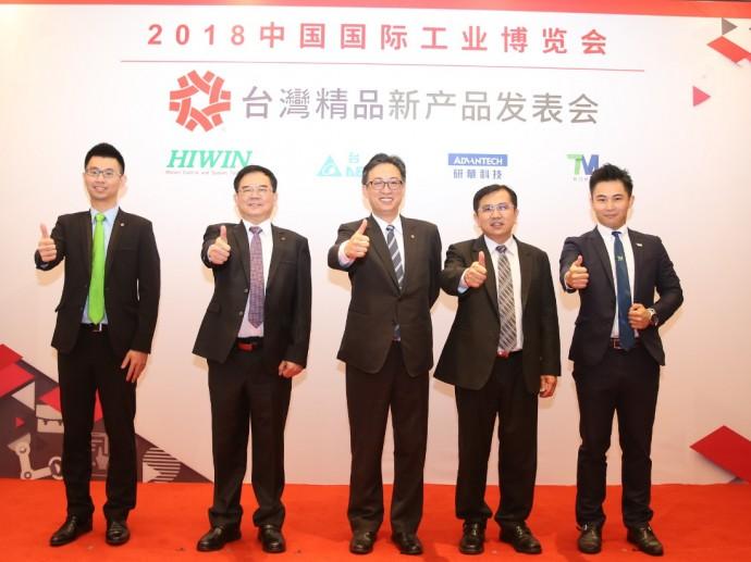 智慧製造正夯 貿協攜手臺灣自動化產業鏈上海工博會發聲