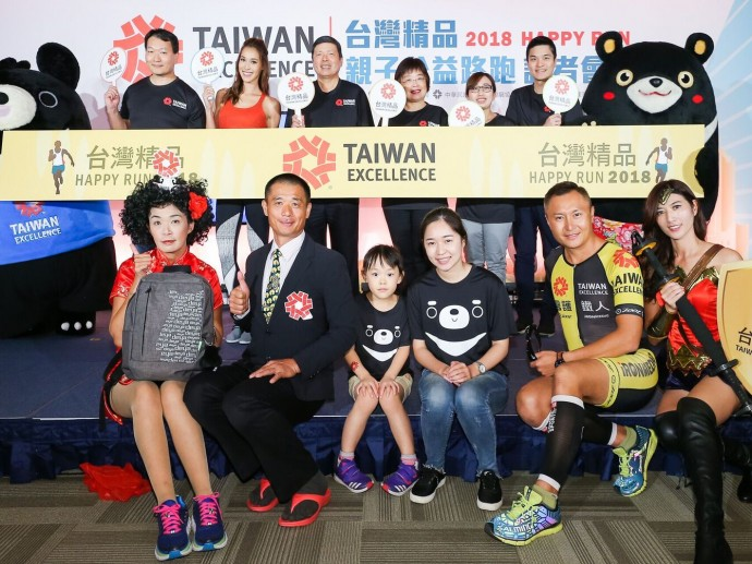 台灣精品首場國內公益路跑 萬人響應「玩」跑高雄
