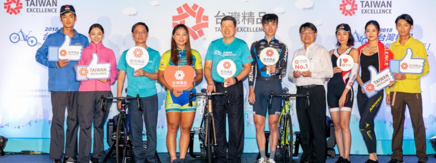 首屆台灣精品好個禮BIKE天自行車嘉年華邀您「騎」動大台中