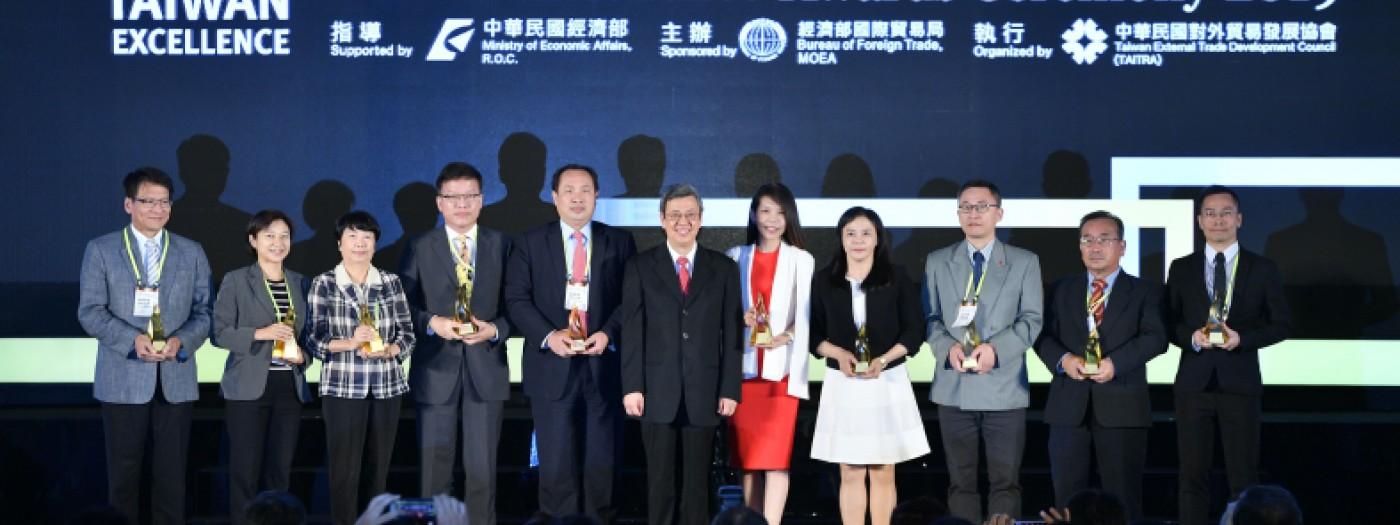 重磅登場!第27屆台灣精品金質獎名單揭曉