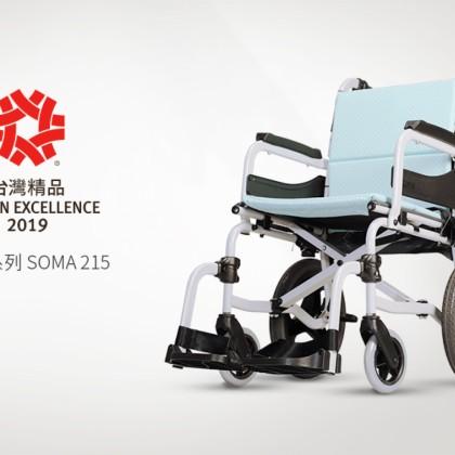 2019台灣精品獎 - 飛揚系列(SOMA 215)