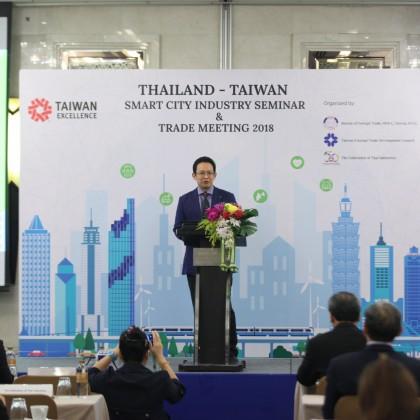 泰國數位經濟推廣局副局長Meetham Na Ranong講述泰國智慧城市發展現況與未來發展