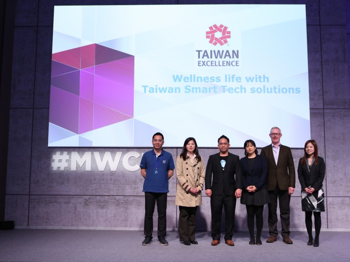 台灣精品MWC展現AI、VR新創科技
