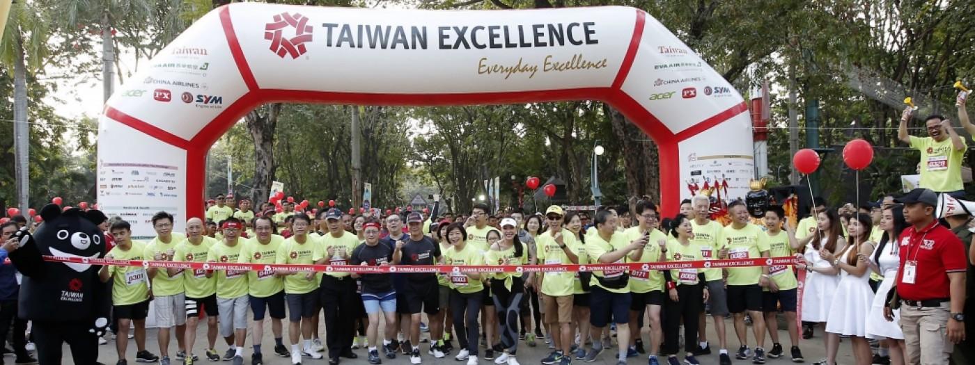 公益前進印尼 台灣精品跑向台灣驕傲