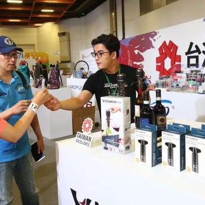 台灣精品健康運動日得獎廠商參與展售會