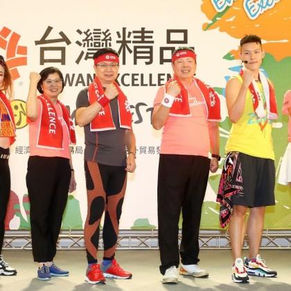 經濟部國際貿易局楊珍妮局長(左二)、外貿協會黃志芳董事長(左三)及葉明水秘書長(左四)參與台灣精品ZUMBA有氧舞蹈