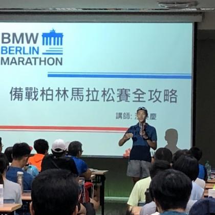 圖說三:參賽經驗豐富的江晏慶教練現場傳授備戰全攻略,希望各位跑者能安全完賽,奪得佳績