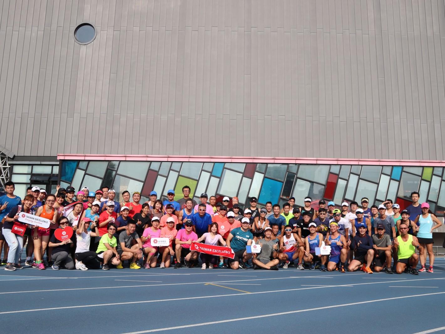 圖說五:跑者們各個活力滿滿意志堅強,希望讓臺灣再次奪得世界的目光