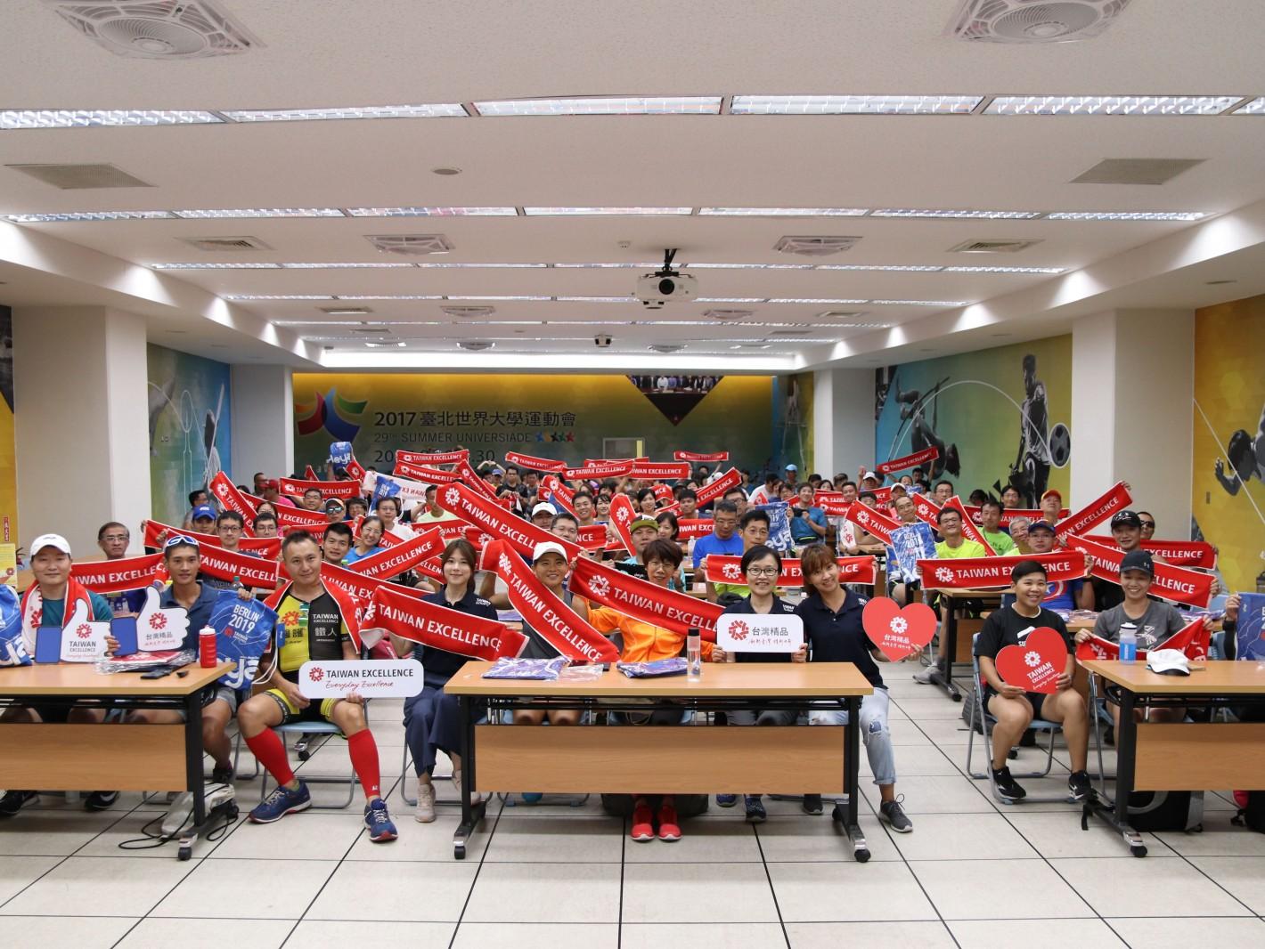 圖說一:台灣精品代表隊選手與上百位跑者一同參與柏林馬拉松跑者訓練營