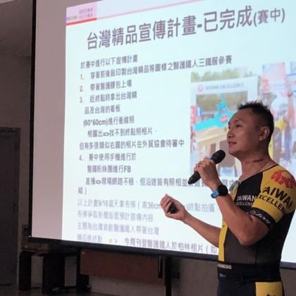 圖說二:陳彥良教練大方分享在柏林馬拉松中變裝搶鏡的技巧