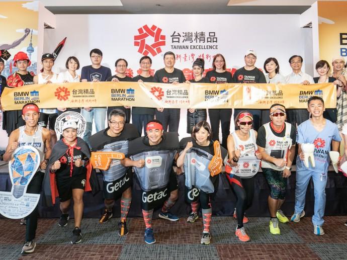 柏林馬拉松創意跑隊行銷台灣精品