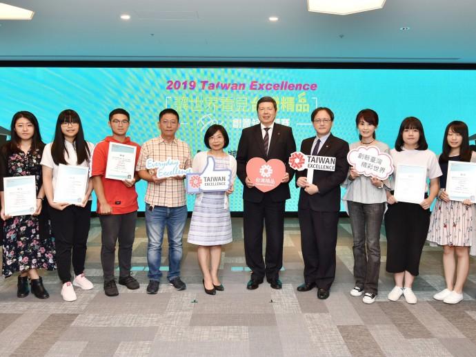 台灣精品結合年輕與創意 舉辦「2019讓世界看見台灣精品」創意短片競賽