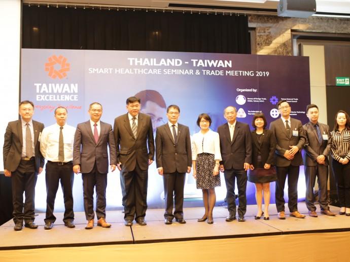 掌握泰國打造「亞洲醫療中心」商機 臺灣智慧醫療泰國展實力