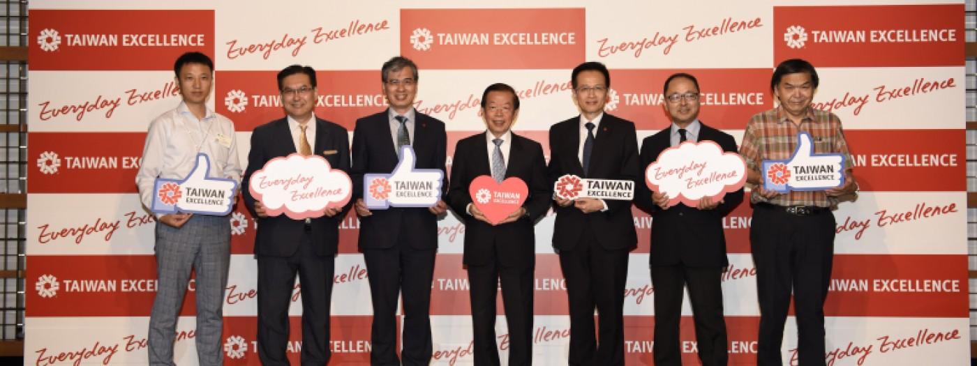 台灣精品Smart Life邀集3大產業業者前進東京爭取商機