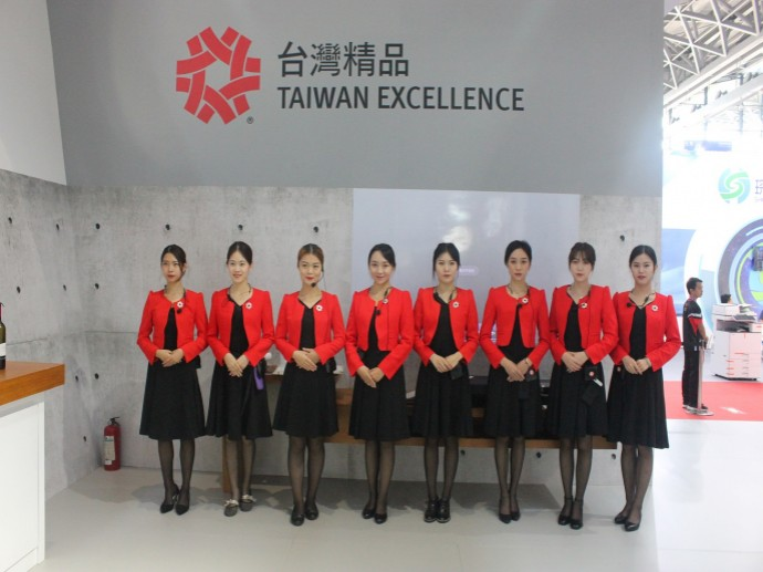 中國-東盟博覽會21日開幕 台灣精品物聯科技於邕綻放
