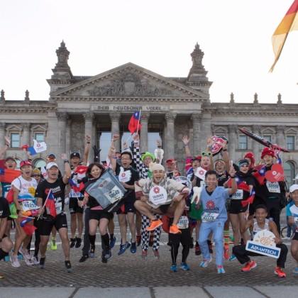 1. 貿協領軍台灣精品創意跑隊參加2019柏林馬拉松,9月29日在德國國會大廈起跑大會師