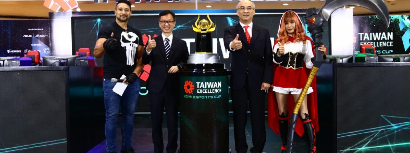 熱血沸騰!首屆菲律賓台灣精品盃電競賽冠軍戰開打