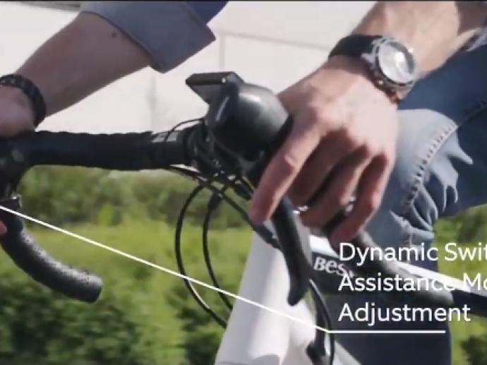 達瑞創新-智能電動輔助公路自行車