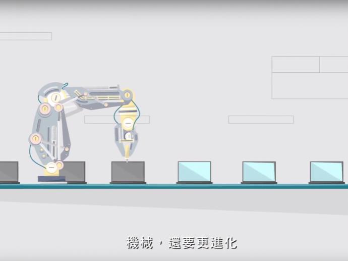 台灣精品智慧機械產業形象影片