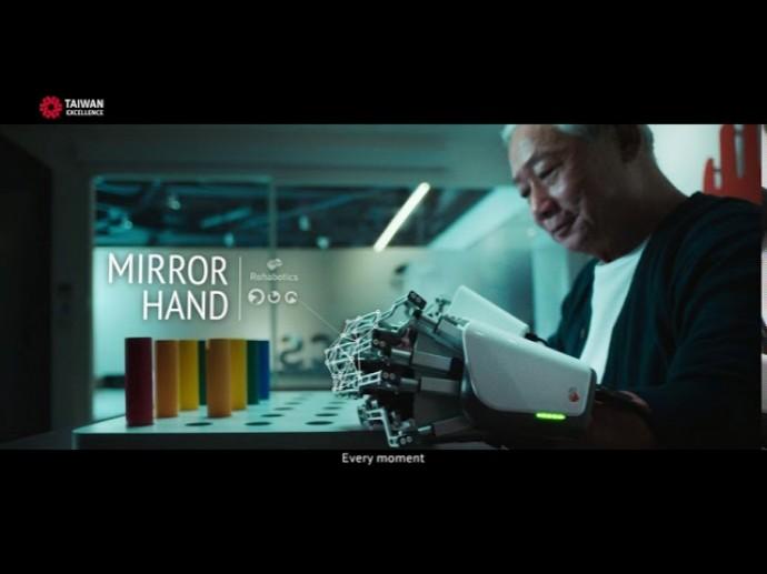 Taiwan Excellence 台灣精品|活出精彩創新每一刻 (15秒版)