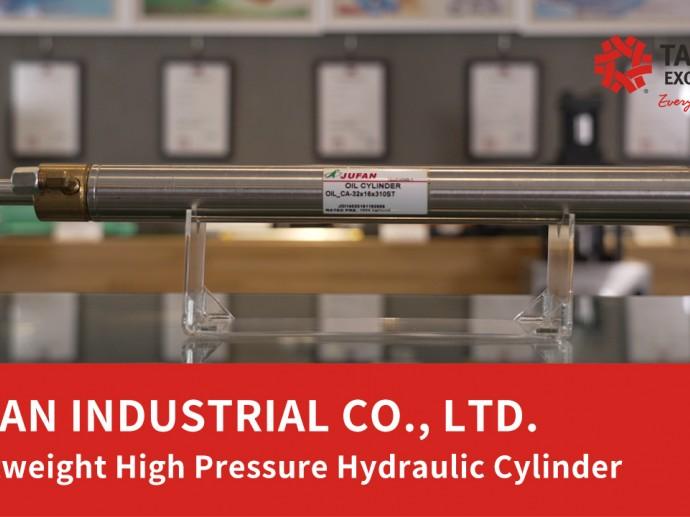JUFAN: Lightweight High Pressure Hydraulic Cylinder   Taiwan Excellence台灣精品