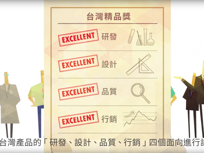 Taiwan Excellence X Tim哥開箱 | BenQ螢幕智能掛燈