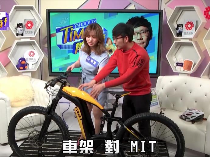 Taiwan Excellence X Tim哥開箱 | BESV電動輔助自行車