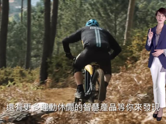 Taiwan Excellence X 夏嘉璐主播 | 智慧動能自行車