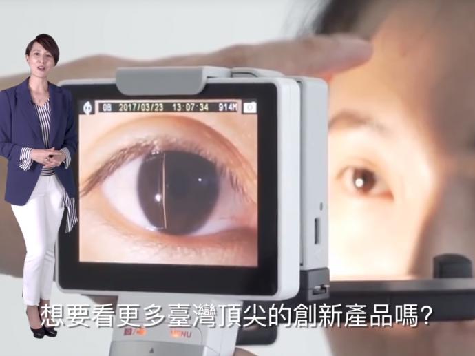 Taiwan Excellence X 夏嘉璐主播 | 數位五官醫療檢查鏡