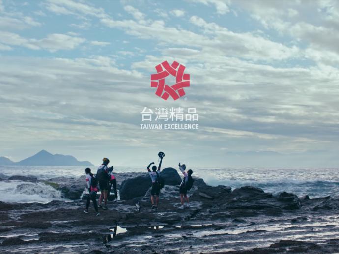 Taiwan Excellence 台灣精品|勇敢堅持尋找最好