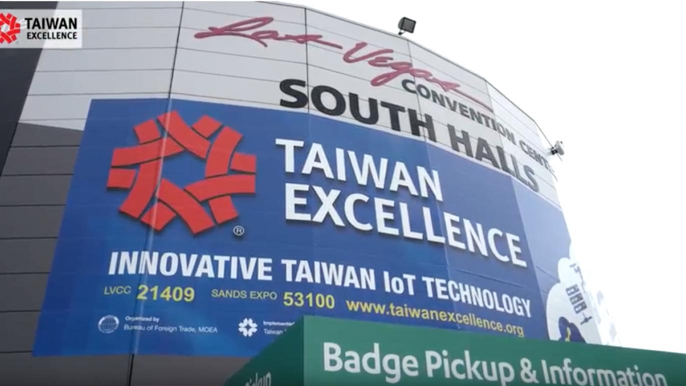 Taiwan Excellence Pavilion@CES 2017