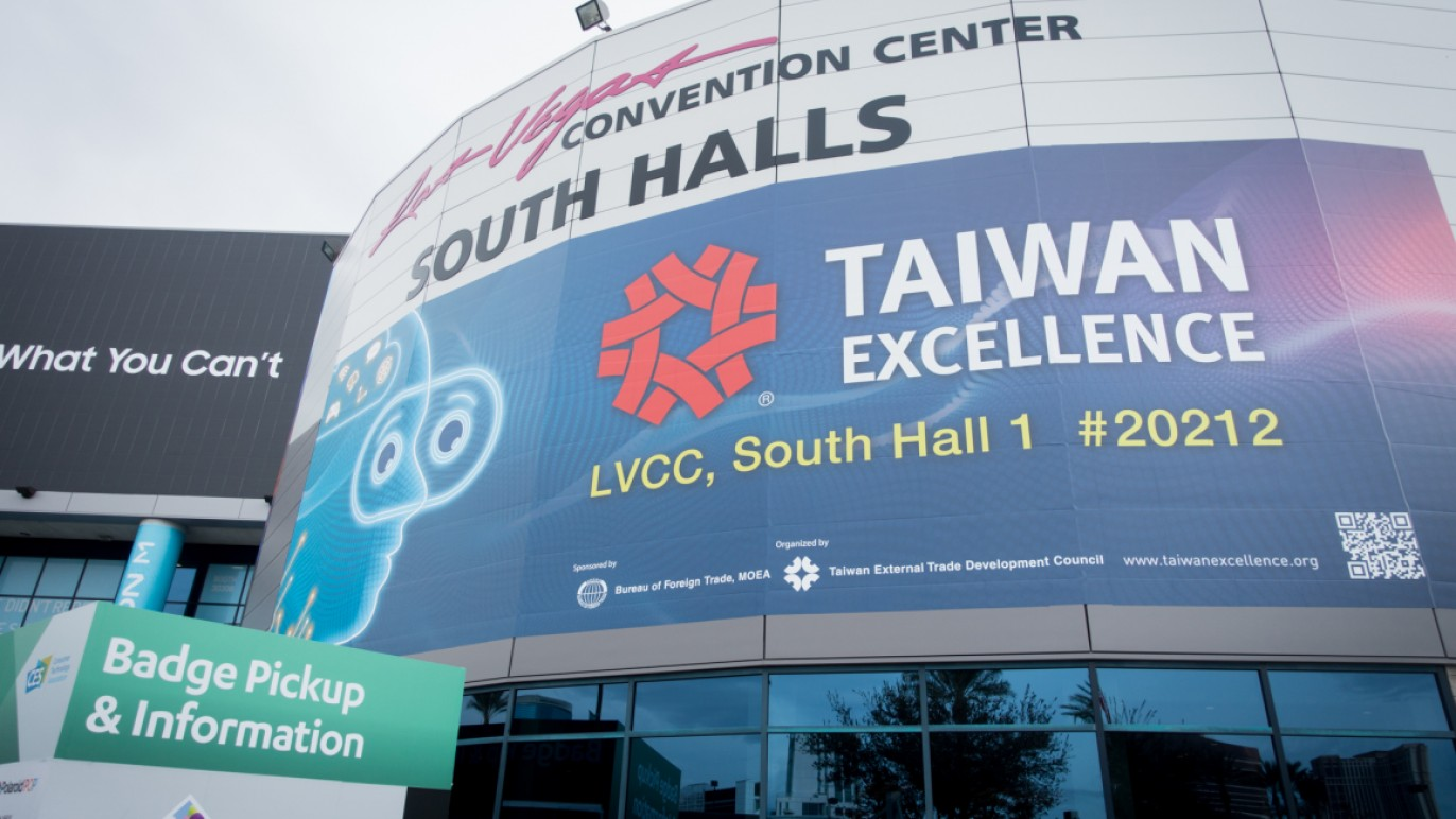 Taiwan Excellence Ad in LVCC south hall 1@CES2018